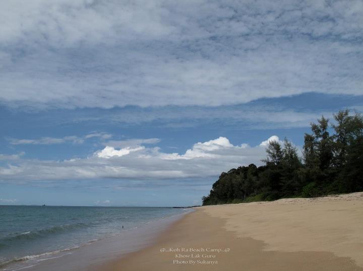 Koh Ra Beach